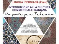 Un ponte per Teheran, un corso gratuito per creare dei legami commerciali con l'Iran a partire dal 4 giugno 2015