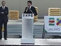 A Poggio Mirteto l'Expo della Bassa Sabina realizzata grazie alle scuole del territorio