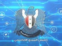 Fiano Romano – Sito del Comune attaccato dagli hacker: nella home la faccia di un clown e scritte in arabo