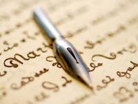 """IV Concorso di Poesia """"Libera i tuoi versi… poetando"""" a Montopoli"""