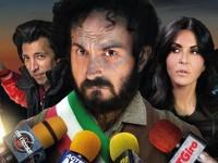 Omicidio all'italiana: le nostre video interviste a Maccio Capatonda, Sabrina Ferilli e Herbert Ballerina