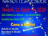 """""""Cena sotto le stelle"""" a Civitella San Paolo l'11 agosto 2017"""
