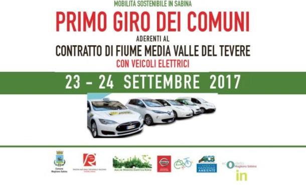 mobilita_sostenibile_in_sabina_primo_giro_dei_comuni_del_contratto_di_fiume_media_valle_del_tevere_con_veicoli_elettrici_23_24_09-690x420