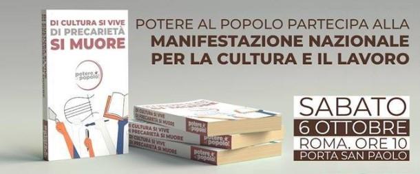 pap_cultura