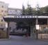 Monterotondo, Asl Roma G: evitare blocco attività ambulatoriali
