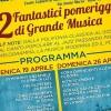 """Il Coro Santa Cecilia di Roma al Festival """"Fiano In…canto"""""""